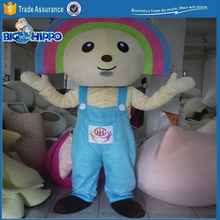 Rainbow bear imagination puppy cute awesome high quality custom mascot costume