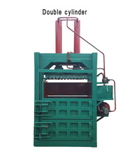 Hot sales hydraulic scrap metal baler / hydraulic plastic baler / used clothes baling press machine for sale