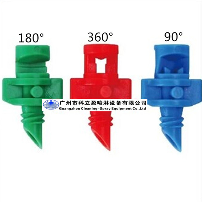 360 spray irrigation micro sprinkler
