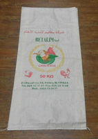 New design animal feed sacks