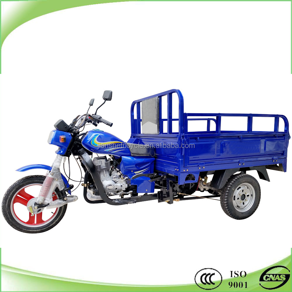 200cc chongqing cargo tricycle bicycle for sale