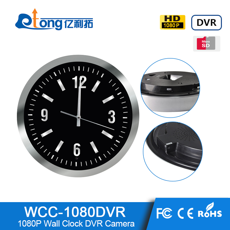 Spy Cctv camera housing manufacturer from china 1080p FHD 13.5 inch hidden wall clock camera clear video recording
