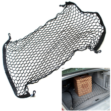 elastic car emergency cargo net