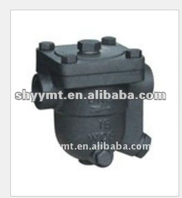 Hot static free float type ball steam trap