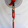 18inch DC Stand Fan 18inch Rechargeable