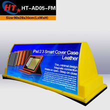 Water proof yellow PP plastic advertising taxi lamp sale