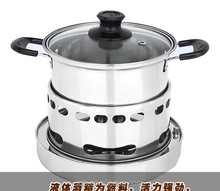 stainless steel mini hot pot with liquid fuel