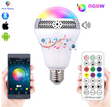 Mobile App Bluetooth Speaker Led Bulb Light 10W Multicolor E26 E27 RGB Smart Led Music Lighting With Remote Control