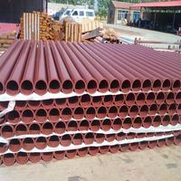 Hot Product schwing concrete pump parts With Best Price