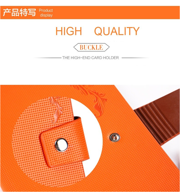 factory made new type product list pvc pu plastic cover credit card holder
