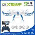 most popular drones 2.4G 4CH 2017 kids toys with WIFI FPV camera