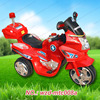 2015 new children toy tricycle electric tricycle for baby