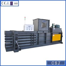 CE,ISO certificate scrap corrugated paper baler, Hydraulic Press Machine