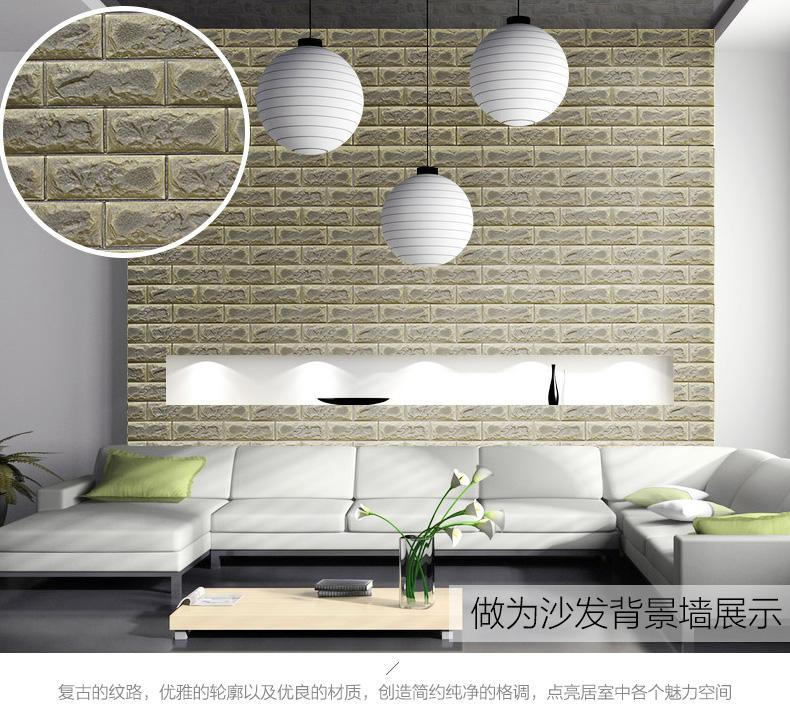 New design fire retardant wallpaper with low price