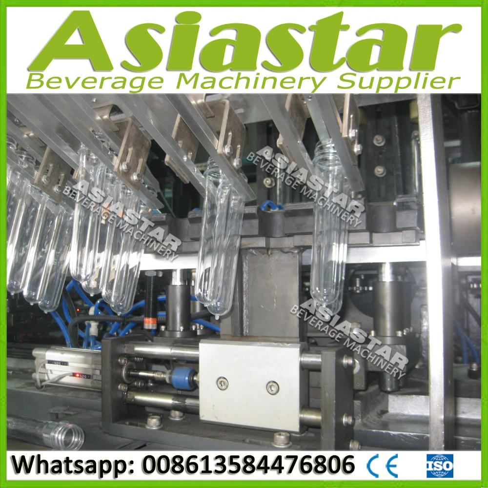 Auto 4 cavity PET bottle blow molding machine (48)