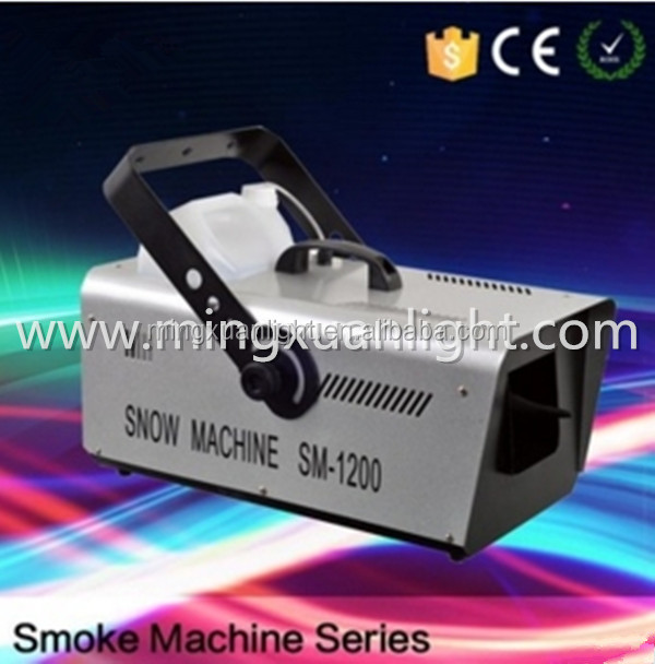 Professional stage effect 1500W snow machine DMX snow making machine