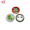 customized logo round souvenir badge