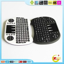 2016 popular 2.4g mini fly air gyro mouse wireless keyboard with CE RoSH certificate