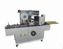 MZH-PS Shrink machine, film thermo shrink package machine, pvc shrink film making machine