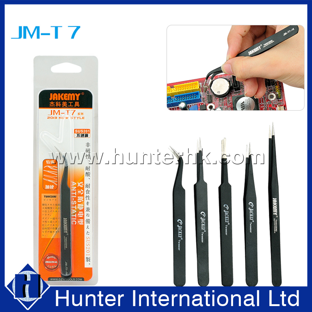 Quality Jakemy JM-T7 Anti-Static Tweezer