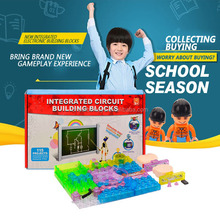 2016 best gift for kids educational Toy Electronic blocks for sale
