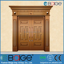 BG-C9026 Front Double Imitation Copper Door Design