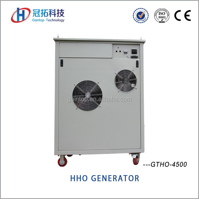 China High Security hydrogen fuel cell kit /hho gas kit for cutting machine