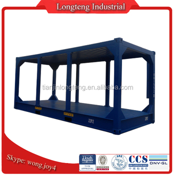 New ISO Standard 20ft container frame