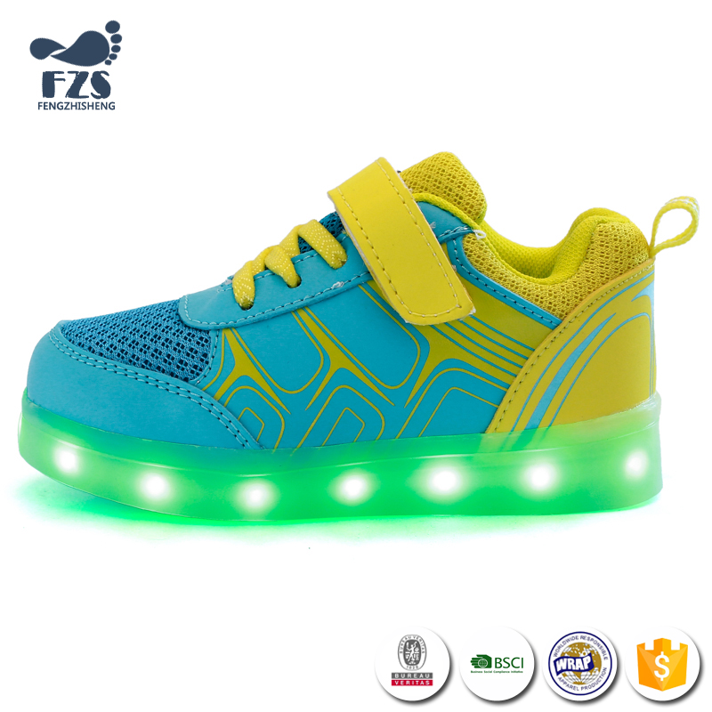 XGY-039-Discount led shoes with seven colors super car line lamp bottom make kids beautiful