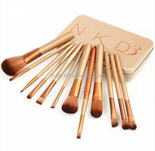 Synthetic hair 12pcs professional bling makeup brush wooden naked 3 brushes