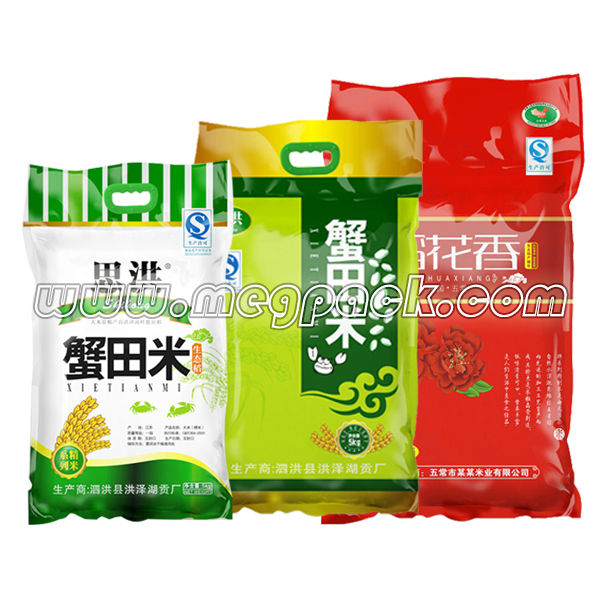 Air Tight Printing Food Vacuum Sealed Rice Pouch