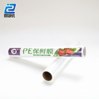 best fresh pe cling film/packaging pvc cling film for food wrap