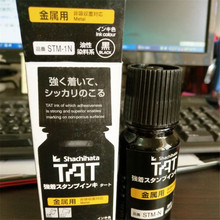 Japan TAT printing oil industry printing oil (metal) quick printing ink