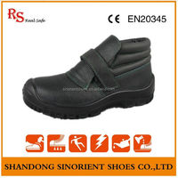 RS real safe brand welding safety shoes , china wholesale cheap shoes safety shoes welder ,No lace indian army shoes RS022