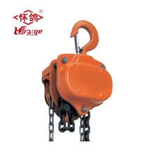 HOT!High Quality HSC series 0.5t-20t manual chain lifting hoist/ hand chain pulley