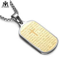 Wholsale Religion Gold Color Stainless Steel Bible Cross Tag Necklace for Christmas Jewelry