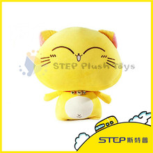 China Wholesale Best Made Toy International Plush Pretty Yellow Cat Toy