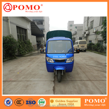 300cc Heavy Load Closed Cabin Agricultural Cargo Tricycle (SH30.1)