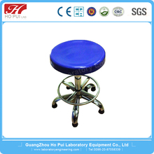 Ho Pui Factory High Quality CE Certification Adjustable 60-80cm Adjustable Height Lab Stool