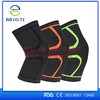Sports Safety Elastic Knee Pads Support Outdoor Sports Hiking Knee Brace