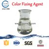 industrial fixing chemicals in China/fixing agent(caionic polymer)