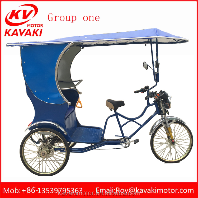 China Factory Rickshaw Passanger Tricycle With High Hood