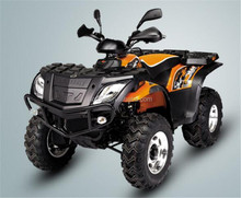 2017 high quality cheap 4*4 stroke 300cc ATV quad