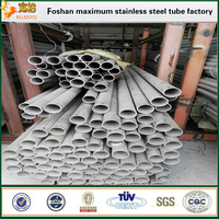 High Quality Stainless Steel Small Size Industrial Pipe Industrial Welded Tube