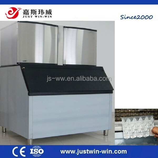 daily 900kg commercial industrial ice cube making machine for sale - Ice Machines For Sale