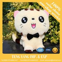 Lovely Big Face Smiling Cat Stuffed Plush Toys Soft Animal Dolls Factory Lowest Price Best Gifts for Kids High Quality