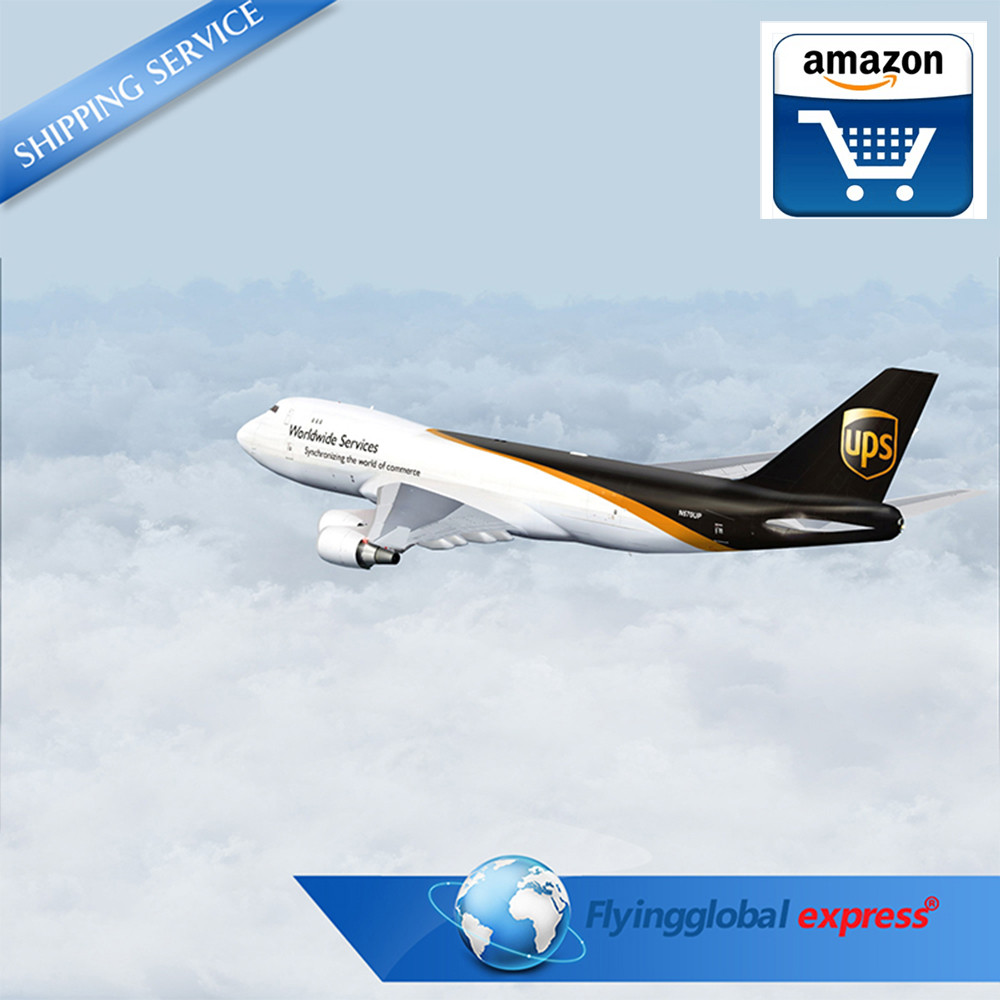 Best dhl afghanistan rates FBA amazon Skype:nhemail
