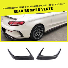 Carbon Fiber W205 AMG Rear Bumper Vents Trims for Mercede s C-Class W205 C63 AMG Coupe 2-Door 15-17