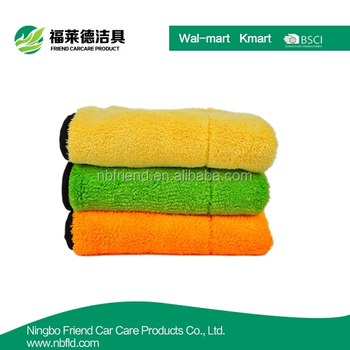 Strong Absorbent Coral Velvet Thick Double-Sided Soft Car Wash Towel