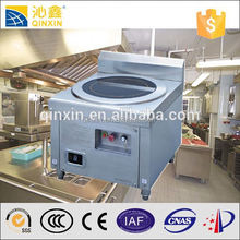 Commercial induction electric stove with cast iron burners/High quality electric soup maker
